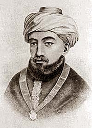"""Author photo. From <a href=""""http://en.wikipedia.org/wiki/Image:Maimonides-2.jpg"""">Wikimedia Commons</a>"""