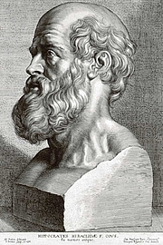 Författarporträtt. Peter Paul Rubens, engraving, 1638.  From the collection of the U.S. National Library of Medicine, Bethesda, MD.