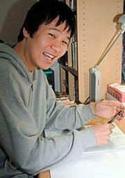 Author photo. By Chenoan (Naoshi Komi) via Wikimedia Commons