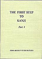 The First Step to Kanji by Yasuo Yoshida