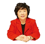 Author photo. Gu Seong-Ae