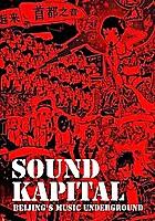 Sound Kapital: Beijing's Music…