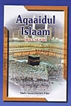 Aqaaidul Islam (عقائد الإسلام)…
