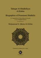 Biographies of Prominent Shadhilis (Tabaqat…