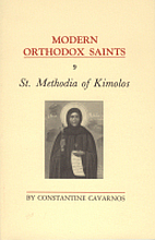 St. Methodia of Kimolos by Constantine…