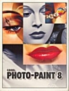 Corel Photo-Paint 8