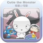 Happy Rainbow: Cutie the Monster by Ph.D.