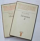 Memorias. 2 tomos (R) by Hector Berlioz