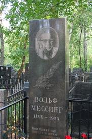 Author photo. Grab von Wolf Messing auf dem Friedhof Wostrjakowo in Moskau