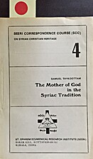 The Mother of God in the Syriac Tradition by…
