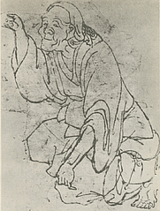 Author photo. Hokusai (Selbstbildnis)