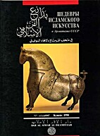 Masterpieces of Islamic art in the Hermitage…