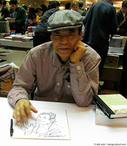 Author photo. © deb aoki/ manga.about.com