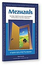 Mezuzah by Toby Janicki