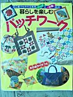 Japonesa Patchwork 68