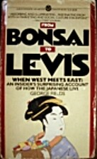 From Bonsai to Levi's: When West Meets East…