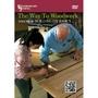 The Way to Woodwork Volume II (Building on Basics) - Ian Kirby
