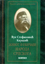 Život i običaji naroda srpskoga by Vuk…