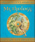 Mythology by Lady Hestia Evans