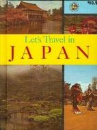 Let's Travel in Japan by Darlene Geis