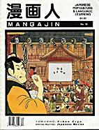 Mangajin: Japanese Pop Culture & Language…