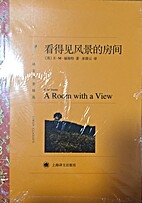 Classics of hits: view of the room(Chinese…
