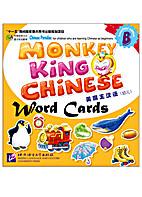 Monkey King Chinese (preschool edition) - B…