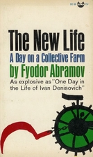 The New Life: a Day on a Collective Farm…