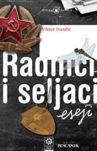 Radnici i seljaci by Viktor Ivančić