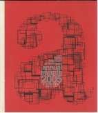Hong Kong Institute of Architects annual…