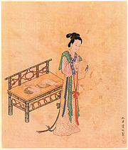 Author photo. From <a href=&quot;http://upload.wikimedia.org/wikipedia/commons/0/0d/Xue_Tao.jpg&quot; rel=&quot;nofollow&quot; target=&quot;_top&quot;>http://upload.wikimedia.org/wikipedia/commons/0/0d/Xue_Tao.jpg</a>