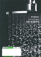 Toto: Collections 2014/2015 by Toto