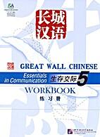 Great Wall Chinese: Workbook Vol. 5 (English…