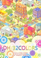 DH/32COLORS by Anzu