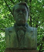 Author photo. Photo by Zserghei / Wikimedia Commons