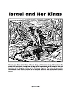 Israel and Her Kings by Jeff Asher