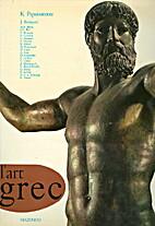 Art of Greece by Kostas Papaioannou