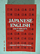 Japanese-English Dictionary Revised by ???