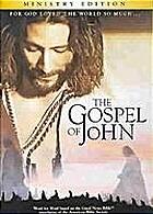 The Gospel of John [film] by Philip Saville