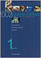 2002 Asia Pacific interior design awards…