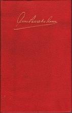 Blåveisfamilien : dikt by Arne Paasche…