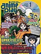 Anime Play 1 by Shiinya Masudo