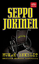 Wolves and Angels by Seppo Jokinen