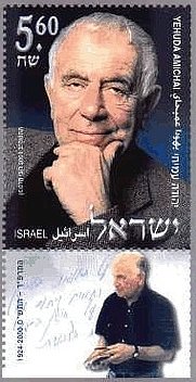 Author photo. Israel Post