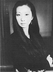 Author photo. Fae Myenne Ng/Photo by Jerry Bauer