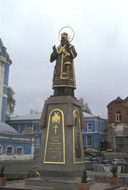 Author photo. Statue of St. Tikhon of Zadonsk.  Photo from Autotravel.org.ru via Wikimedia Commons.