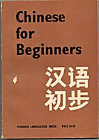 Chinese for Beginners by (o.A.)