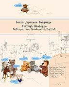 Learn Japanese Language Through Dialogue…