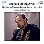 Russian opera arias. the queen of spades ;…
