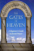 The Gates of Heaven: A Beginner's Guide…